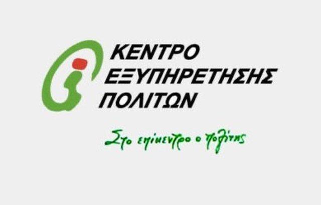 kep-xanthis