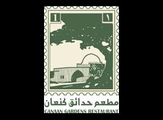 مطلوب 5  ويترز في مطعم حدائق كنعان بقطر