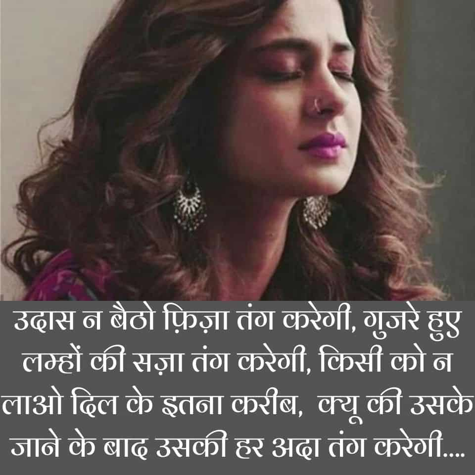 sad-hindi-shayari