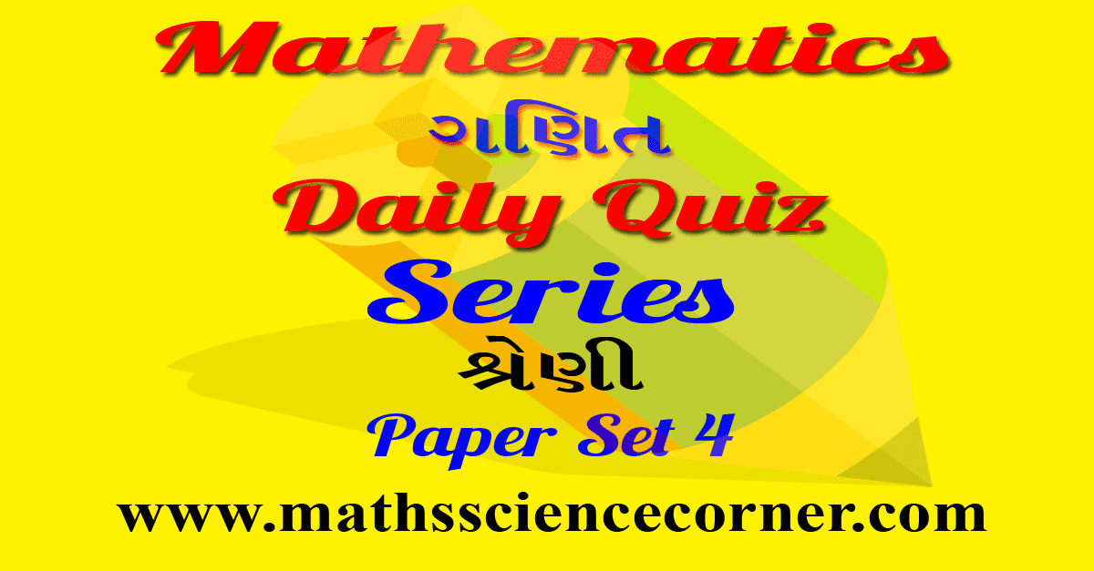 Maths Daily Quiz Series Paper Set 4