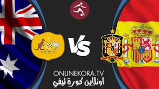 مشاهدة مباراة إسبانيا وأستراليا القادمة بث مباشر اليوم  25-07-2021 في أولمبياد طوكيو