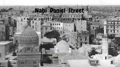 Nabi Daniel Street