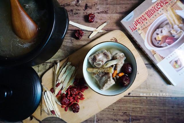 寶寶藥燉排骨湯,使用安心【台糖龍骨】熬煮,零廚藝也好上手