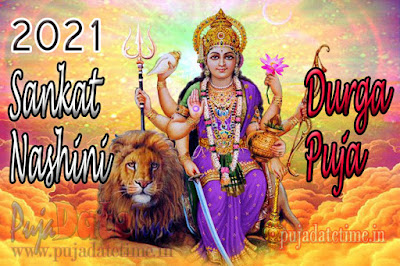 2021 Sankat Nashini Durga