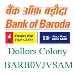 Vijaya Baroda Bank V S Branch, Dollors Colony, Banga Branch New IFSC, MICR