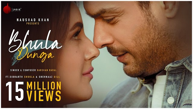 Bhula Dunga Song Lyrics Hindi