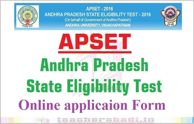 APSET,Online Application Form,instructions