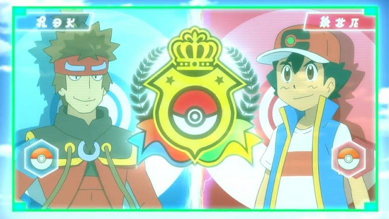 Ash vs Heitor