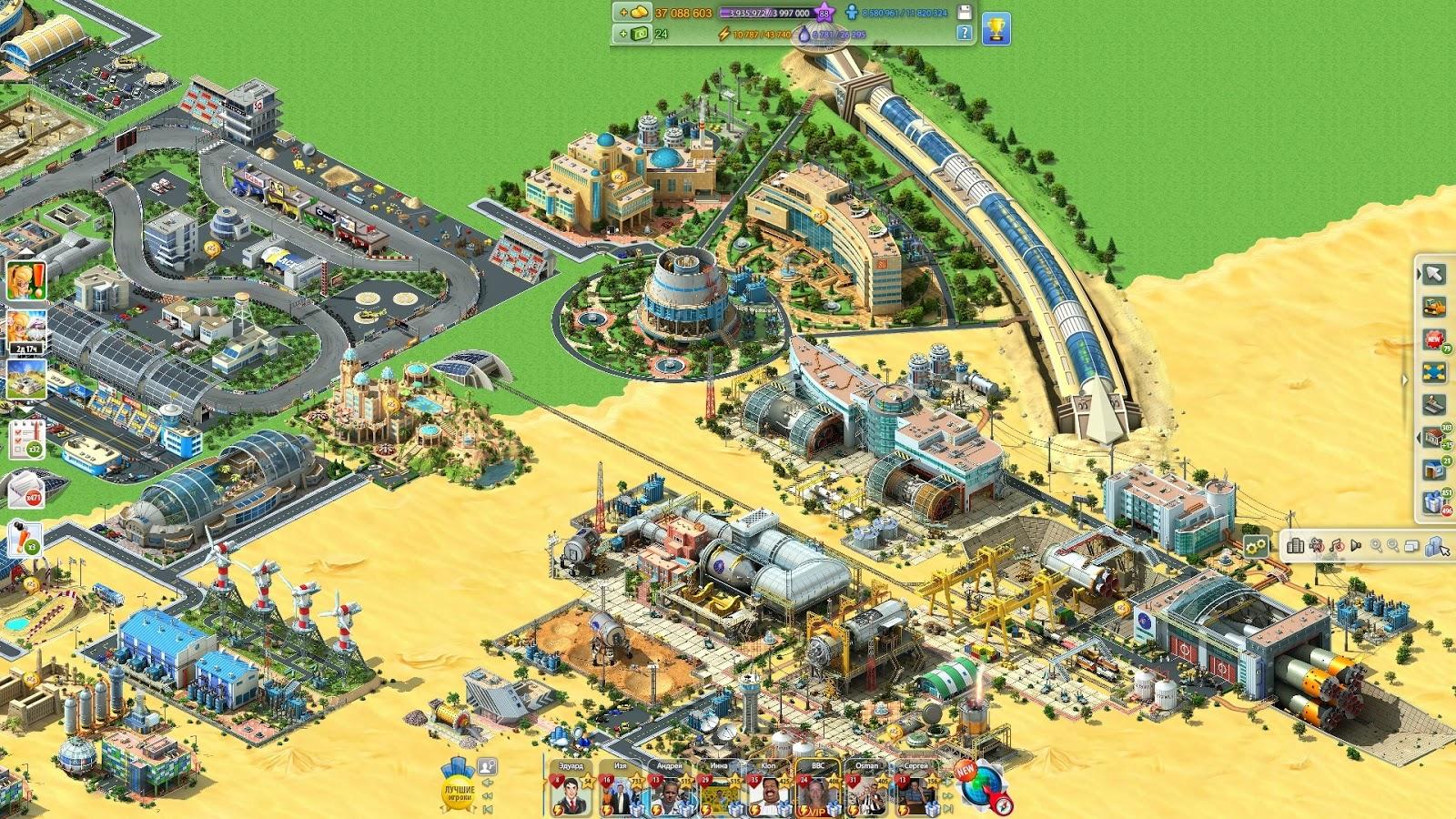 вес картинки игры город мегаполис мало кому