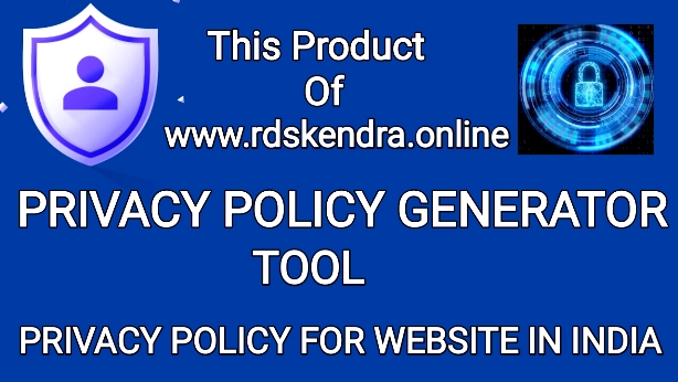 PRIVACY POLICY FOR WEBSITE IN INDIA