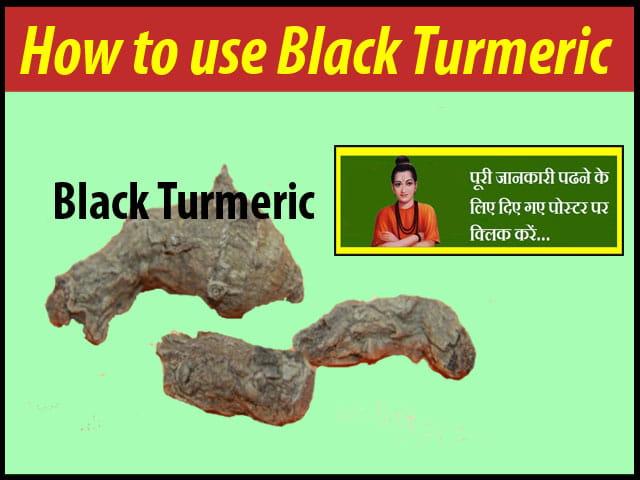 Bring Black Turmeric Home to Hol-होली में काली हल्दी घर लाएं