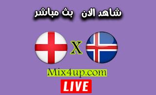 مشاهدة مباراة إنجلترا وأيسلندا بث مباشر اليوم بتاريخ 05-09-2020 في دوري الأمم الأوروبية