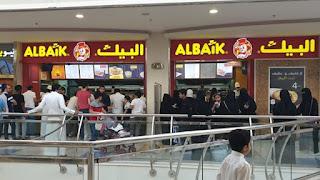 Al-Baik Bagikan 10 Ribu Paket Makanan gratis