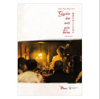 Bữa Cơm Ngày Mai Chúng Ta Cùng Chờ Đợi - Maiko Seo  ebook PDF EPUB AWZ3 PRC MOBI