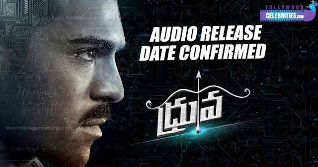 Ram Charan's Dhruva Audio Is Direct !