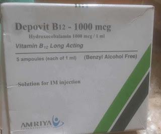 ديبوفيت ب12 أمبول،ديبوفيت للأنيميا