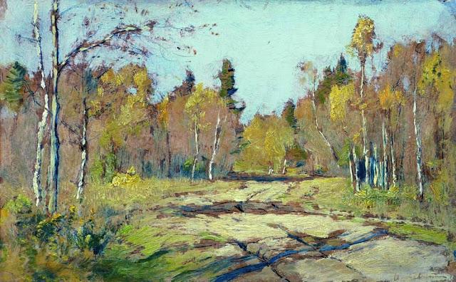 Исаак Ильич Левитан - Осенний солнечный день. 1897-1898