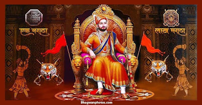 Shivaji-Maharaj-Photo-Download4