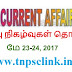 TNPSC Current Affairs Today May 23-24, 2017 (Tamil) - Download PDF