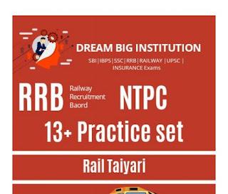 RRB NTPC 13+ Practice Set PDF