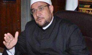 وزير الأوقاف يفتتح اليوم مسجد عصمت السادات بميت أبو الكوم