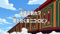 One Piece Episode 240