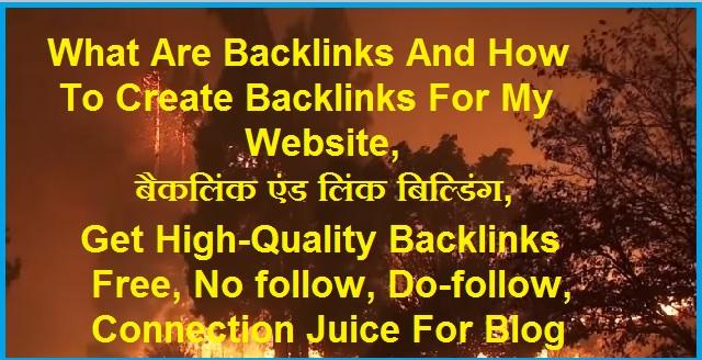 backlink, dofollow, nofollow, create, backlink checker