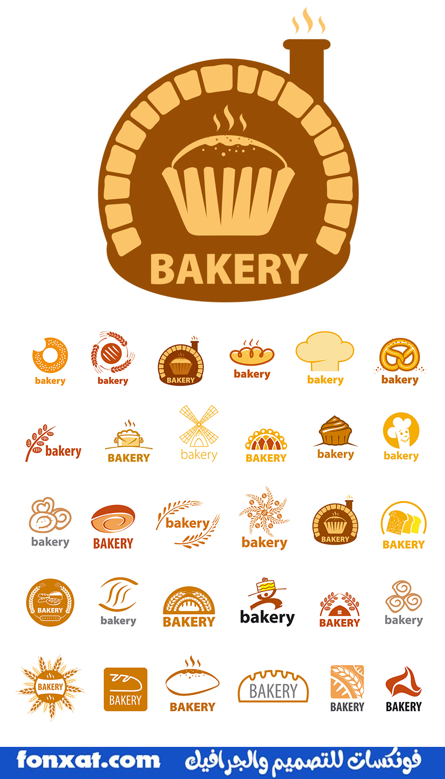 Open source vector logo psd and eps bundle for the bakery industry