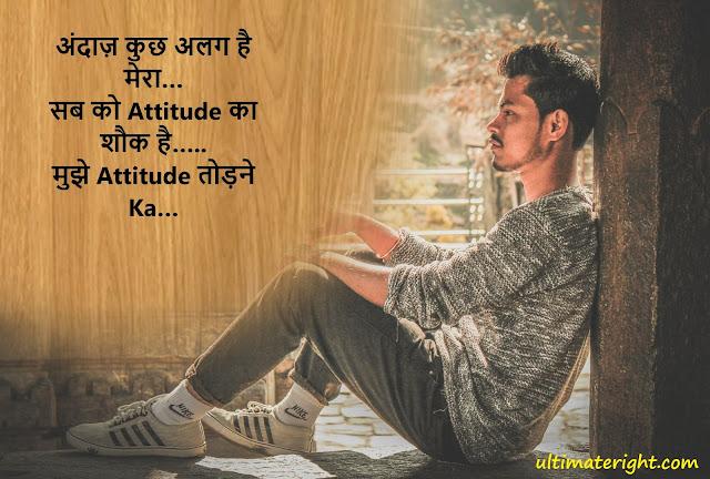 attitude status, desi attitude status, pic