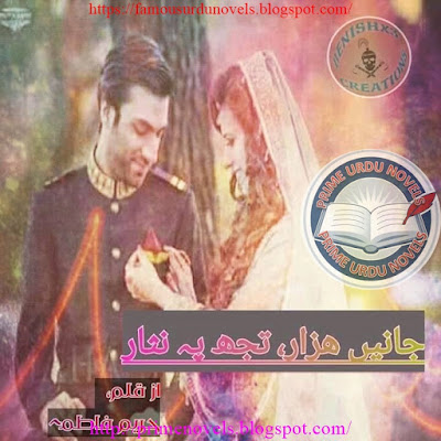 Free download Janain tujh pe hazar nisar novel by Hareem Fatima Part 1 pdf