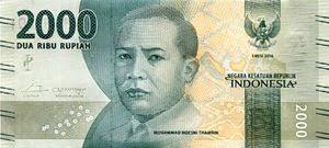 Salah Cetak Kartu, Warganet Kebingungan Fotonya Muncul di Uang Kertas