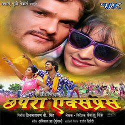 Express 2013 Khesari lal Yadav New Bhojpuri Movie mp3 Songs Download