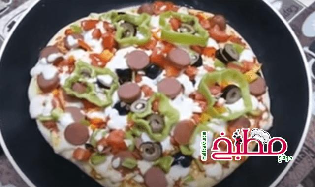 طريقه عمل بيتزا الطاسه فى 10 دقائق مطبخ ساسى