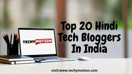 top-20-hindi-tech-bloggers-in-india