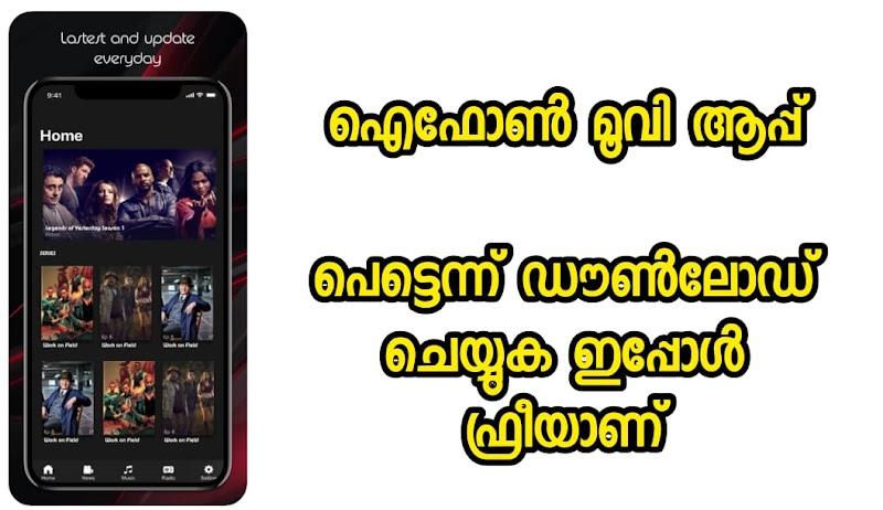 Download iPhone Movie App