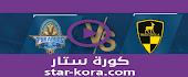 نتيجة مباراة وادي دجلة وبيراميدز بث مباشر  16-09-2020 الدوري المصري