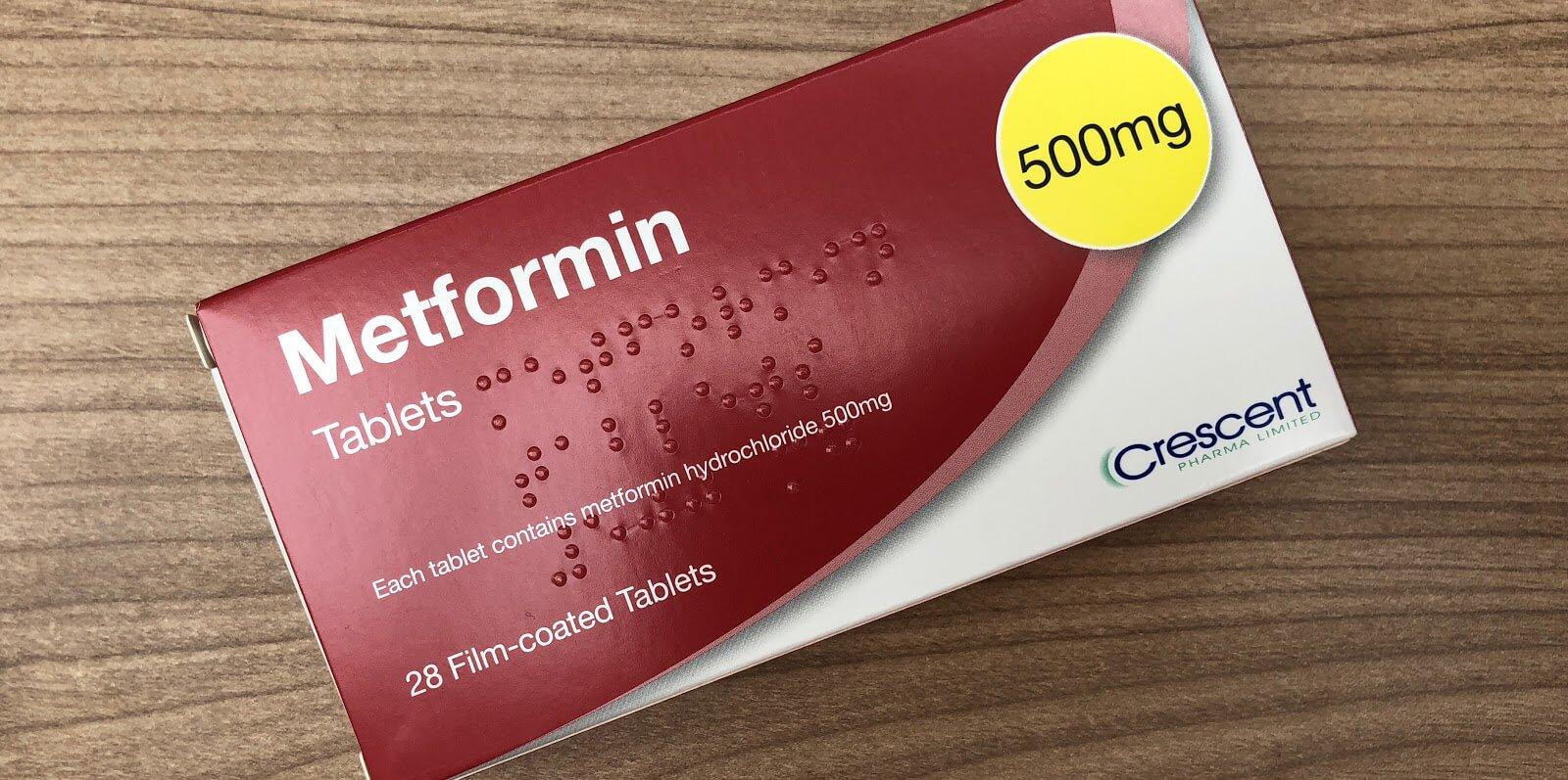 ميتفورمين-أقراص-جلوكوفاج