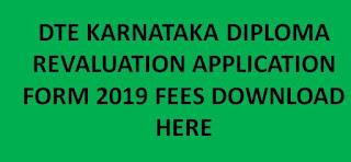 DTE Karnataka Diploma Revaluation Form 2019 Download Now 1