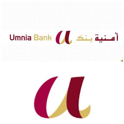 Recrutement UMNIA BANK : la banque islamique recrute un directeur d'agence