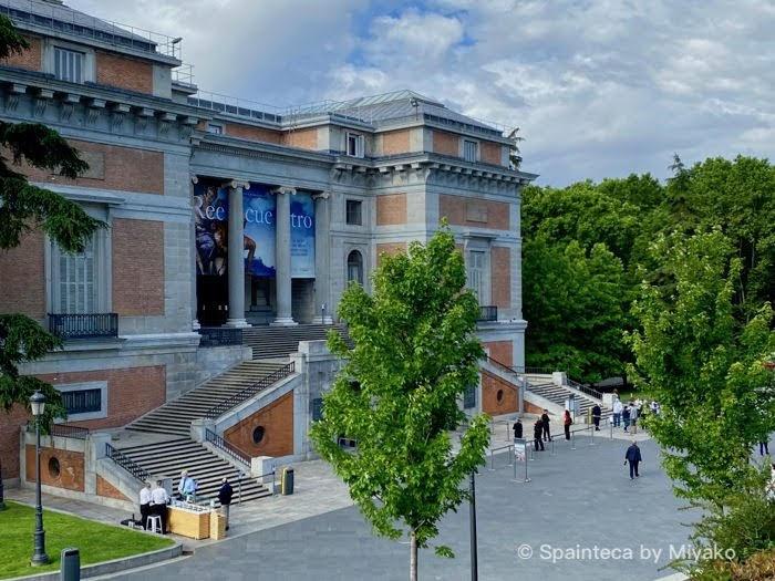 El Reencuentro Museo Nacional del Prado, Madrid Spain