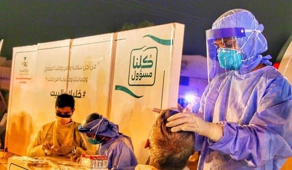 Coronavirus cases in Saudi Arabia on 4th June 2020 - Saudi-Expatriates.com-