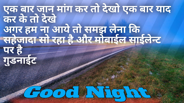 Download Good Night Images - Good Night Images Downloads