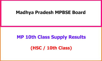 MP 10th Class Supplementary Exam Time Table