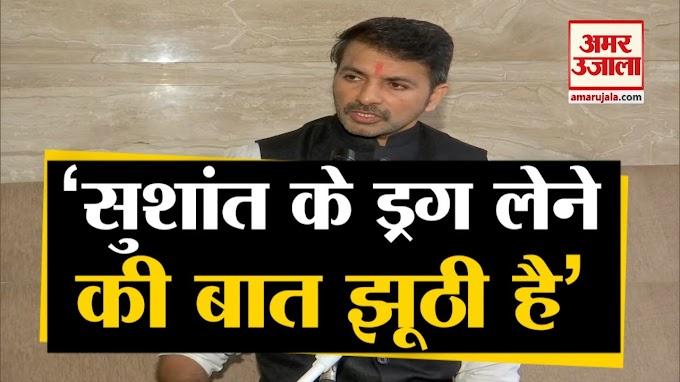 सुशांत सिंह राजपूत के जिम पार्टनर सुनील शुक्ला ने रिया चक्रवर्ती के & केके गैंग मीन्स सलमान खान और करण जौहर के खेल का खुलासा किया। Sushant Singh Rajput's gym partner Sunil Shukla revealed Riya Chakraborty's & KK Gang Means Salman Khan & Karan Johar game.