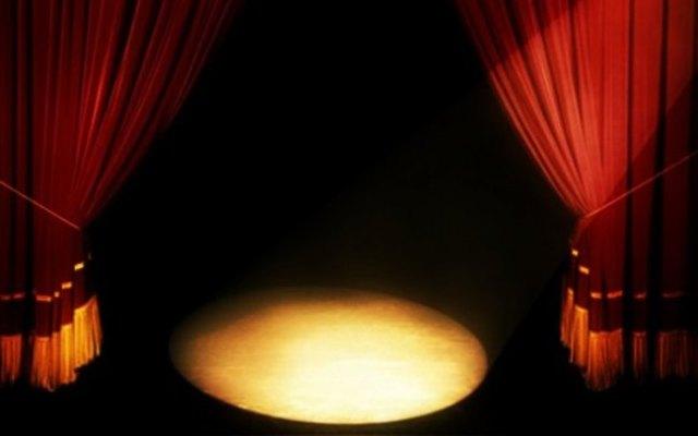 Παγκόσμια Ημέρα Θεάτρου και πώς καθιερώθηκε