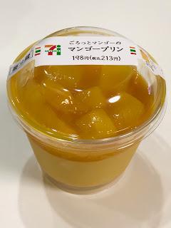 セブンイレブン ごろっとマンゴーのマンゴープリン