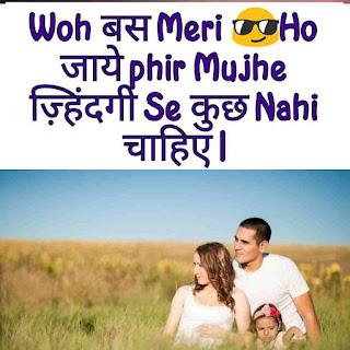 गर्लफ्रेंड लव status in hindi
