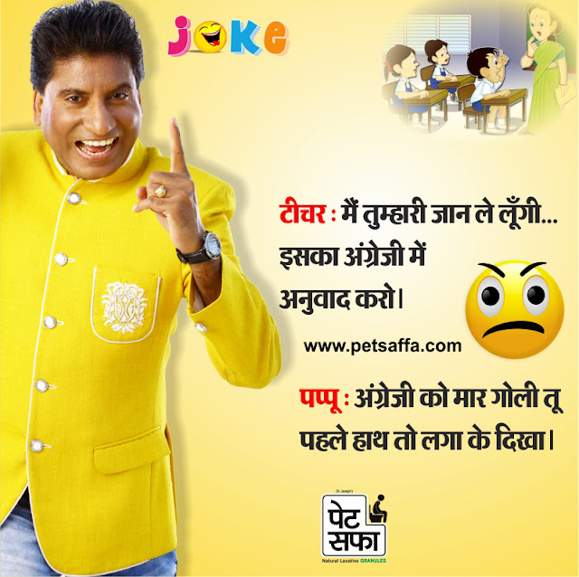 Raju Shrivastav - Gajodhar - Hindi Jokes