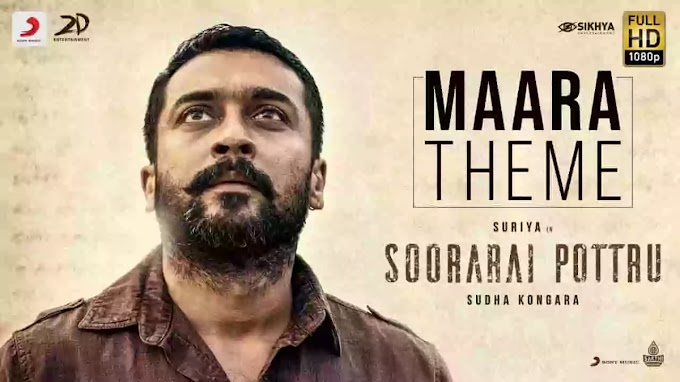 Maara Song Lyrics In Hindi - Soorarai Pottru