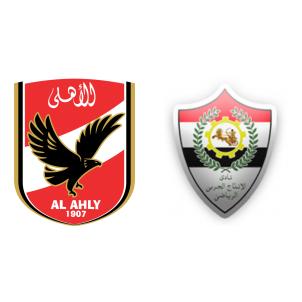 al-ahly-vs-el-entag-el-harby